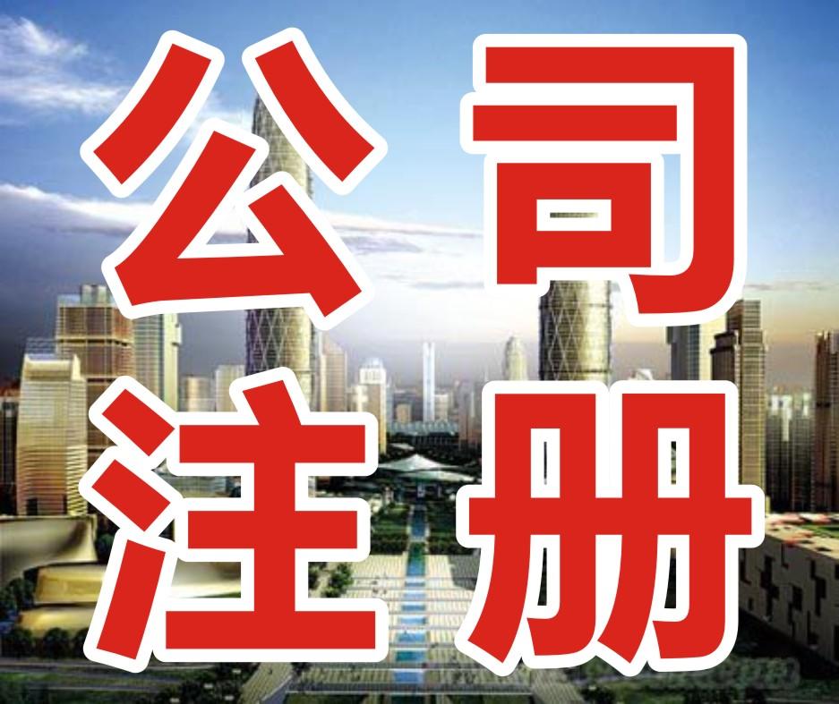 湘乡市代办保险流程