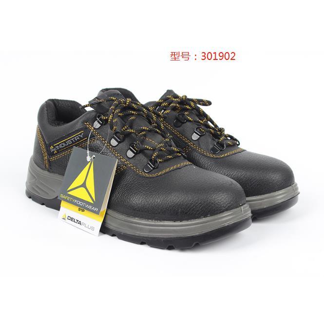 青岛代尔塔301216轻便透气安全鞋绝缘