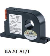 直流電流變送器-模擬量信號轉換器