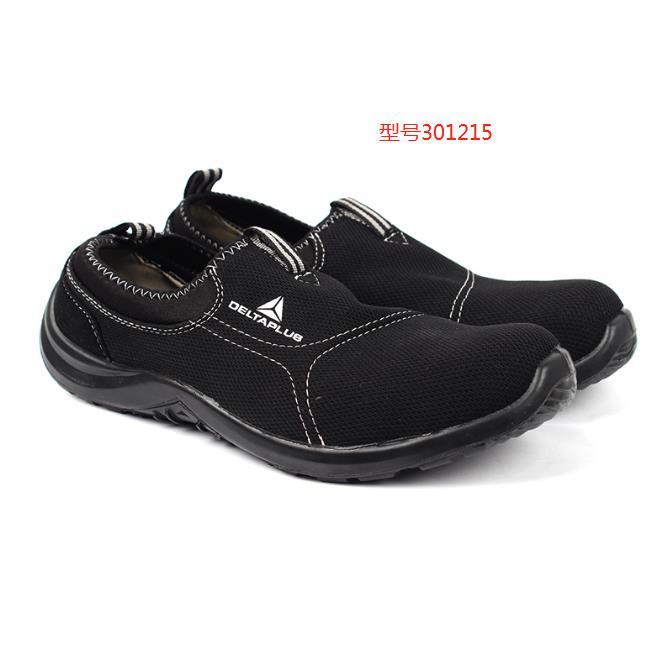 上海代尔塔301512加绒防寒安全鞋绝缘