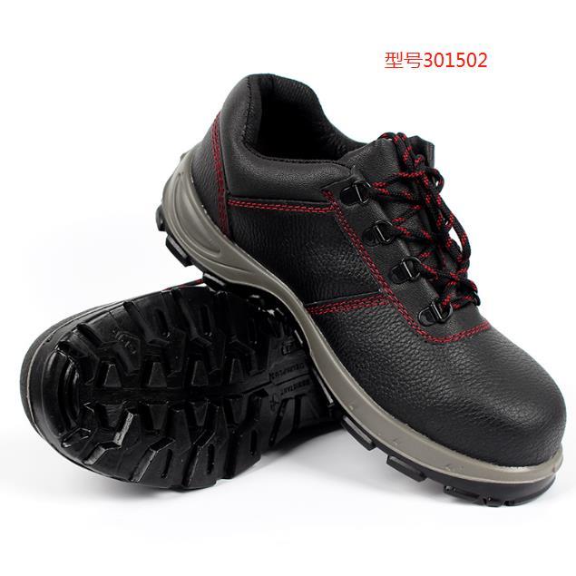 昆明代尔塔301216轻便透气安全鞋绝缘