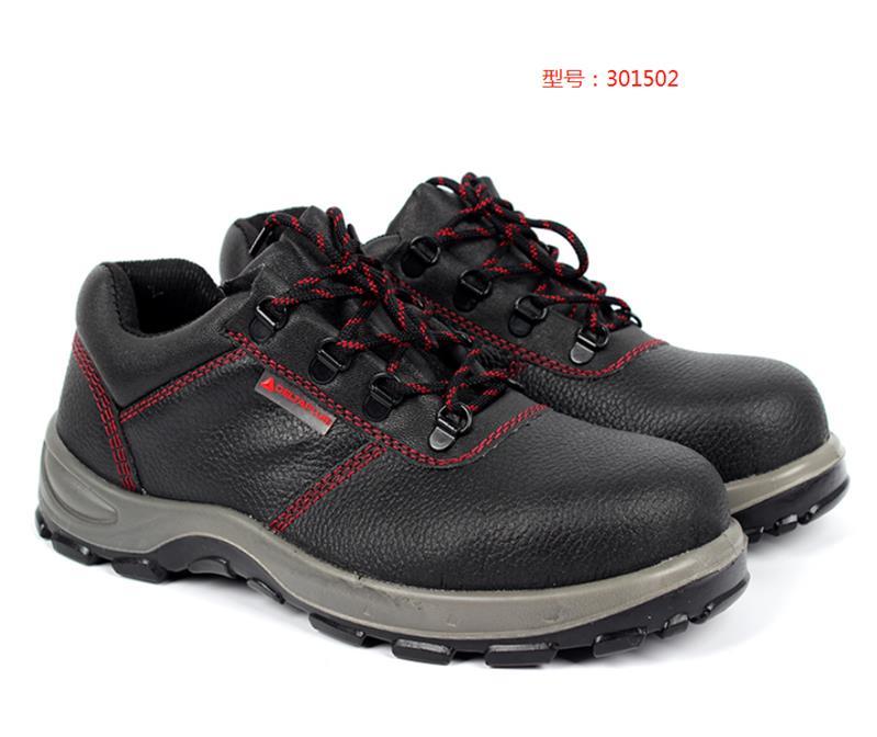 武汉代尔塔301216轻便透气安全鞋材质