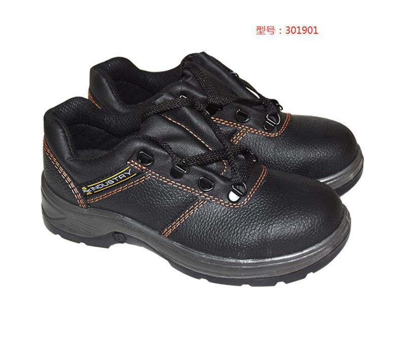 南宁代尔塔301213实验室厨房安全鞋绝缘
