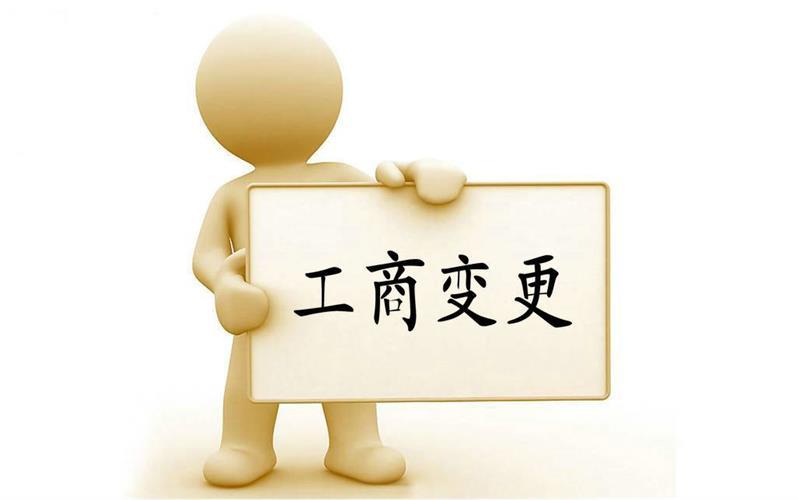 湘乡税务登记
