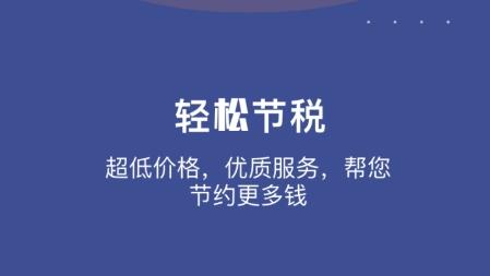 湘潭县税务注销材料