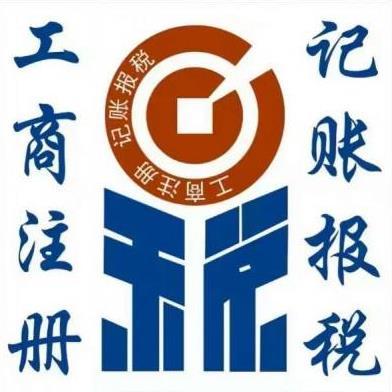湘潭县税务注销材料 小规模纳税人税费申报 快速