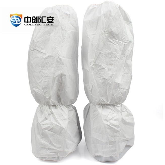 上海洁净服雷克兰麦克斯AMN428ETS价格