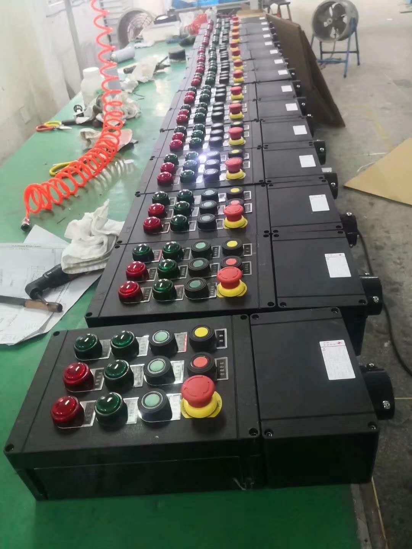 防爆防腐照明动力配电箱