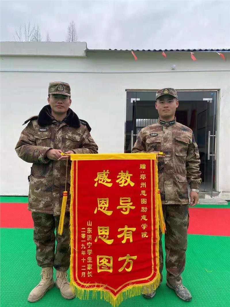 山東菏澤叛逆孩子教育學校河南鄭州銳元思圖勵志教育學校