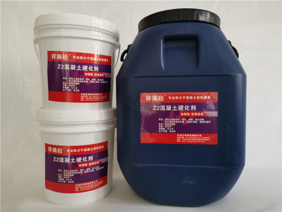南京混凝土表面增強劑 混凝土表面硬度增強劑 混凝土柱子表面強度不夠補救方法