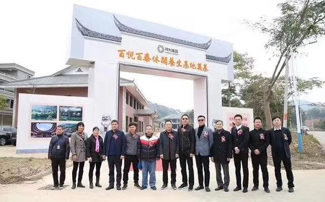 广州海珠区百悦百泰帽峰山养老院如何