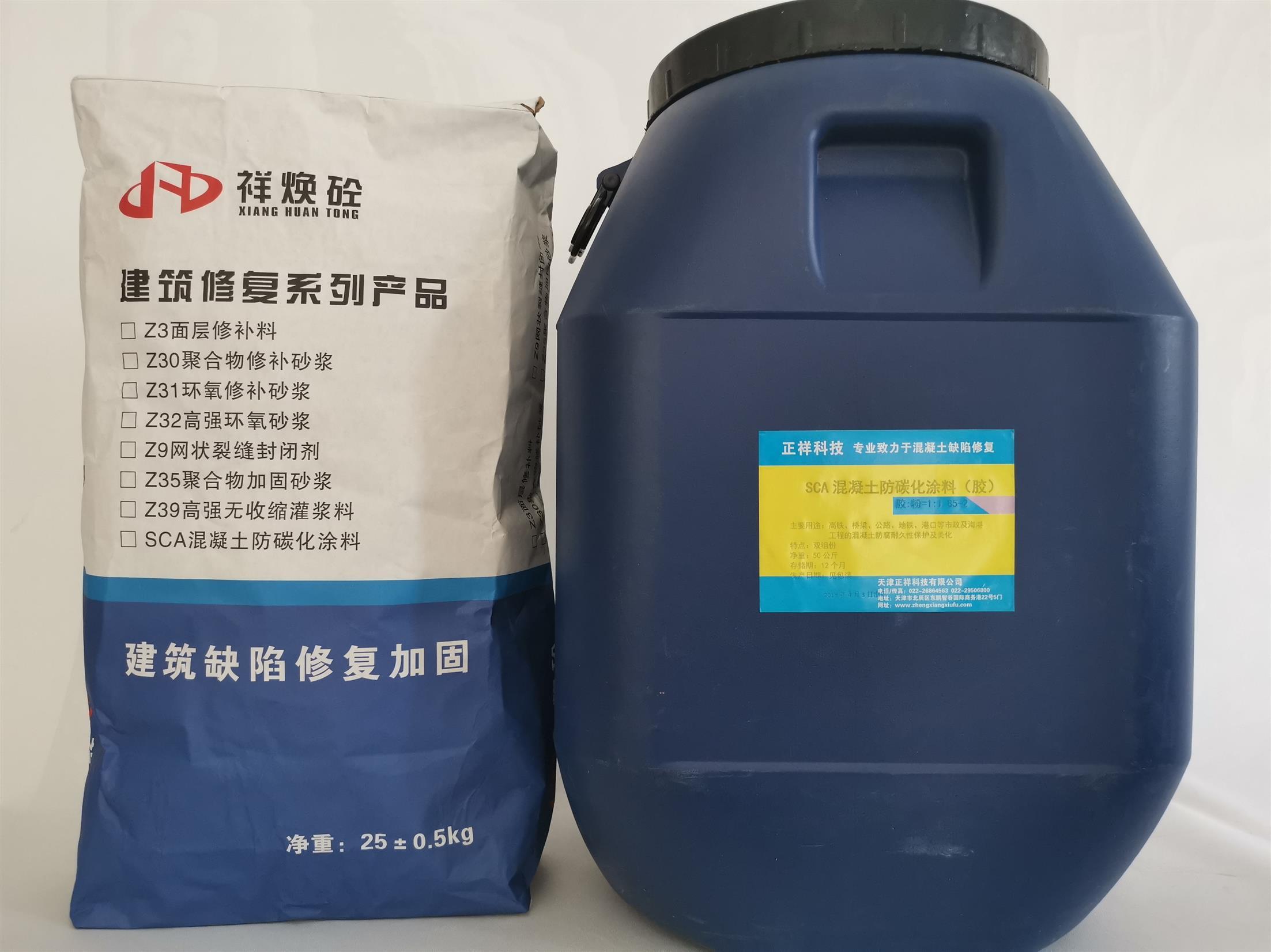 葫蘆島混凝土防碳化涂料廠家出廠價 CPC混凝土防碳化涂料 海港工程的混凝土防腐