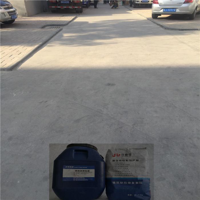 山東路面快速修補砂漿批發價格 路面薄層修補料 自流平好施工