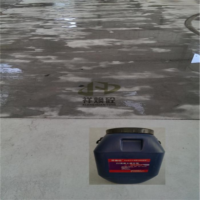 涼山混凝土起砂硬化劑生產廠家 地面起砂處理劑 混凝土地面起砂輕松解決