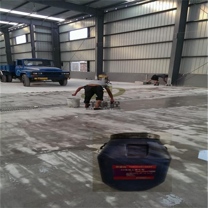 烏魯木齊混凝土起砂硬化劑生產廠家 混凝土地面硬化劑 地面起砂起灰硬化