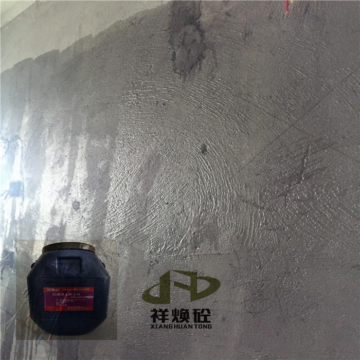 梧州墻面起砂硬化劑 Z5墻面硬化劑 墻面抹灰起砂硬化
