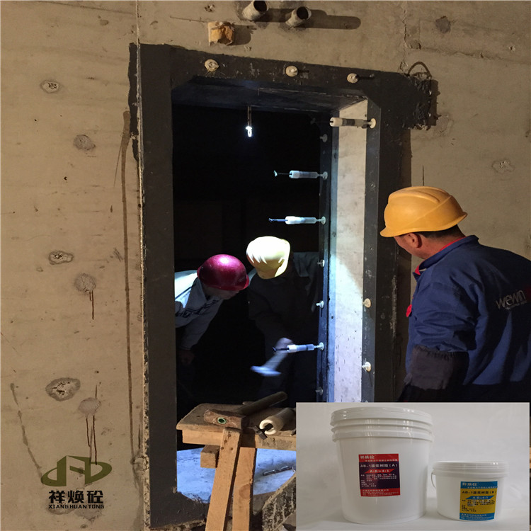 泉州空鼓灌注膠生產廠家 空鼓注漿液 地面空鼓裂縫修復