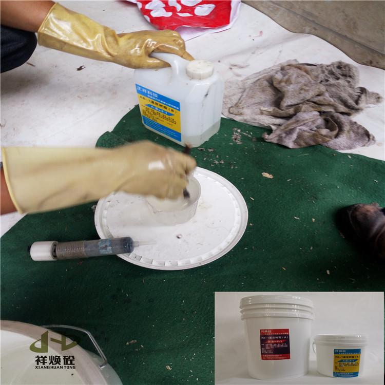 果洛空鼓灌注膠廠家 改性環氧樹脂膠 二次澆筑混凝土地面空鼓