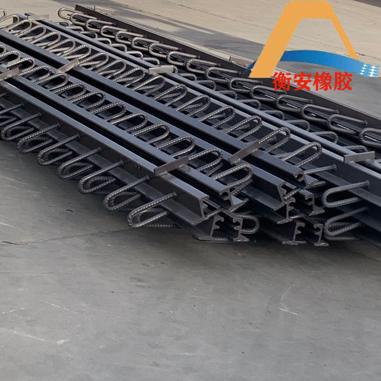 上海z80伸縮縫裝置 歡迎來電咨詢