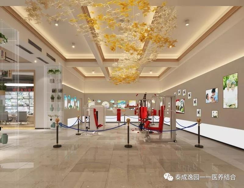 广州养老院护理级别划分标准