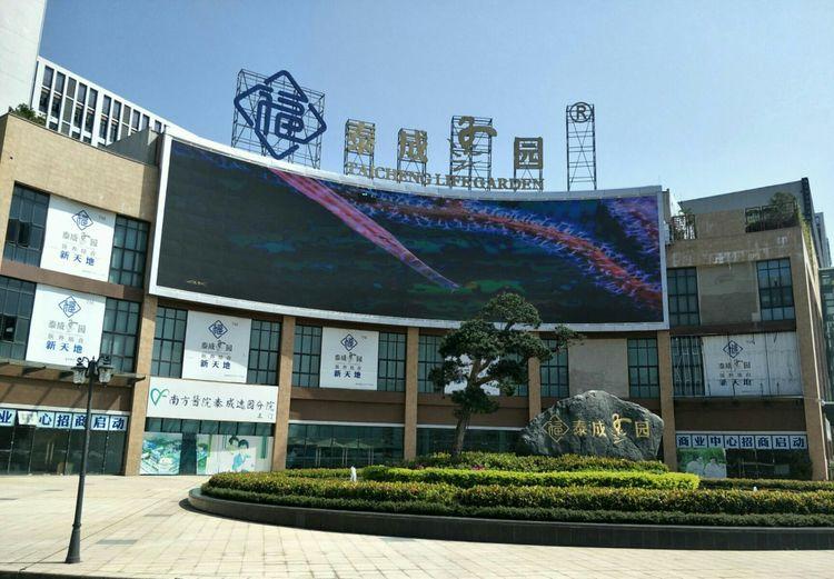广州东湖路养老院