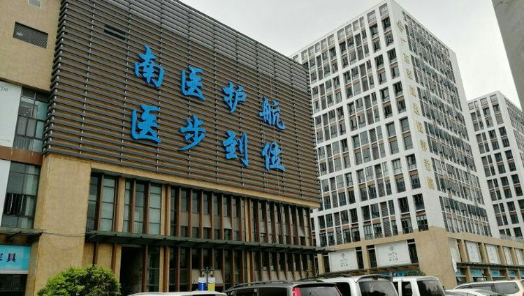 广州白云区养老康复中心
