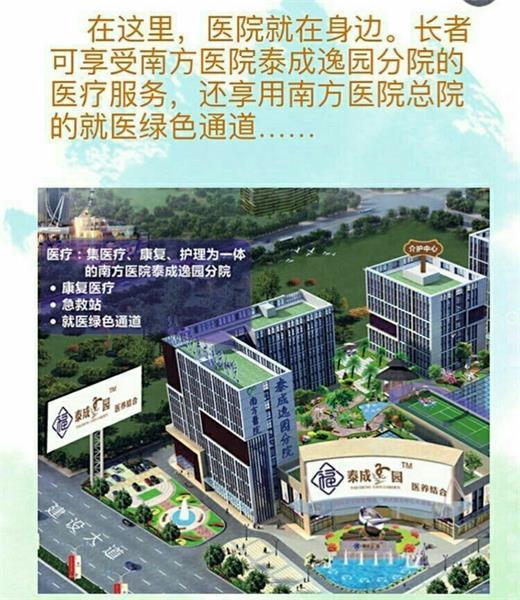广州白云区附近敬老院的规模