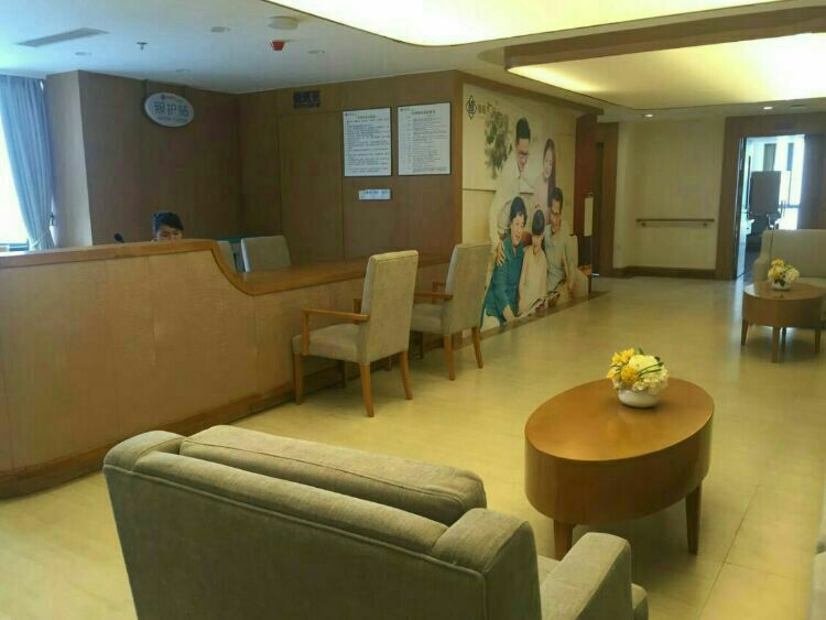 广州养老院收费一览表