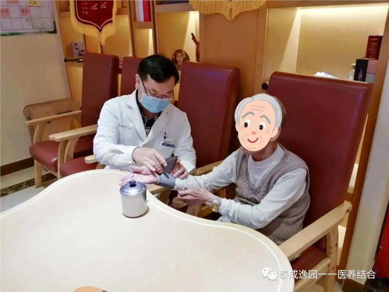 广州养老院院长