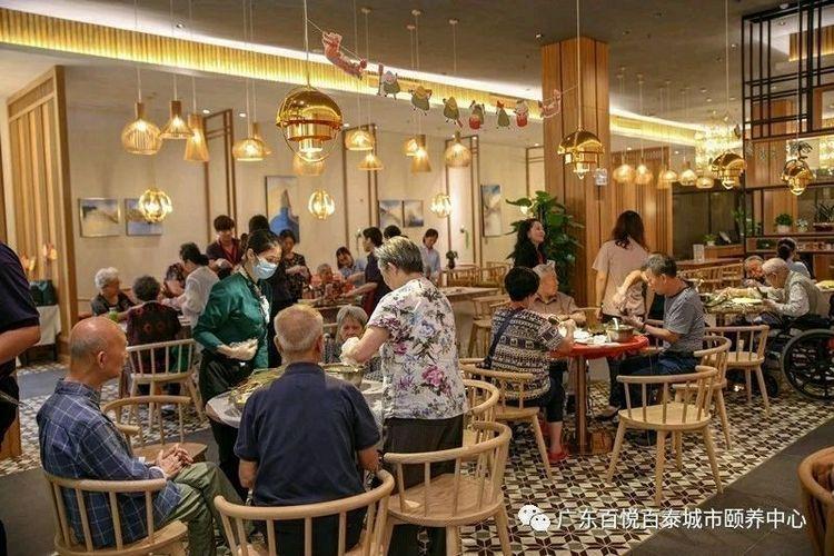广州养老院招收老人的标准