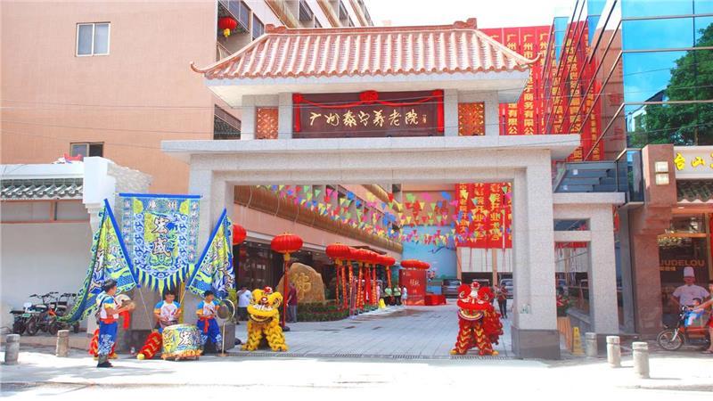 广州黄埔区中档养老院有几家