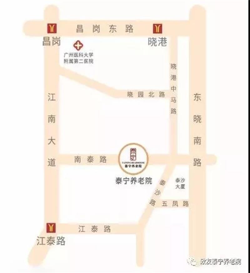 广州海珠区一般养老院价