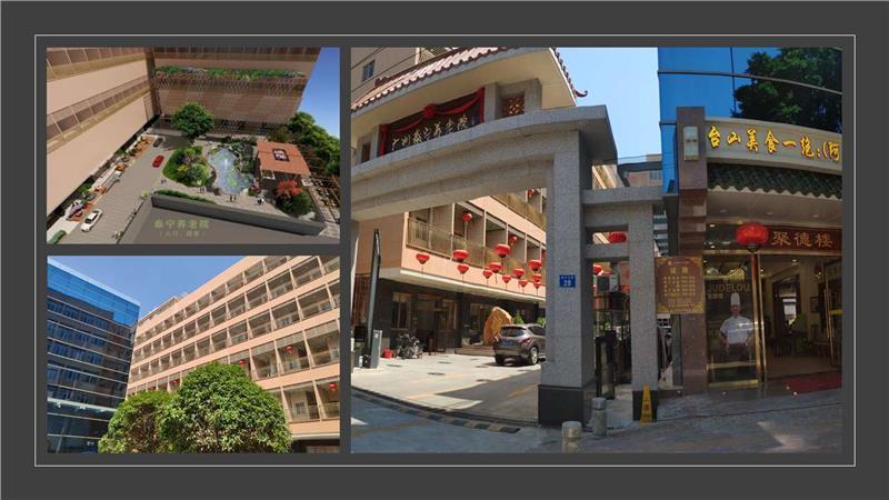 广州白云区养老院是怎么收费的