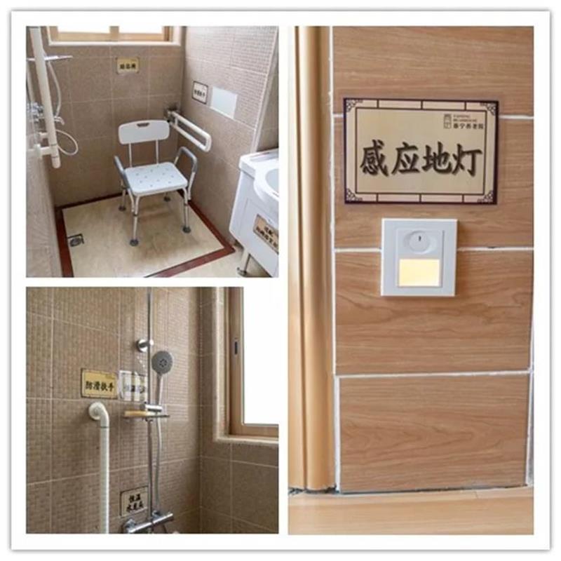 广州白云区周边养老院便宜点