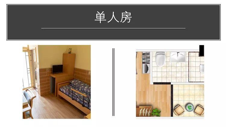 广州番禺区养老公寓的收费标准