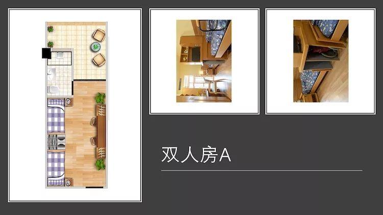广州越秀区托老院和养老院