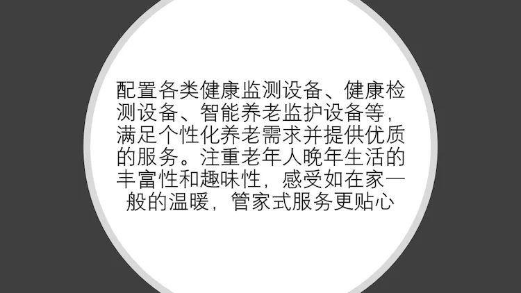 广州黄埔区养老院收费价格表