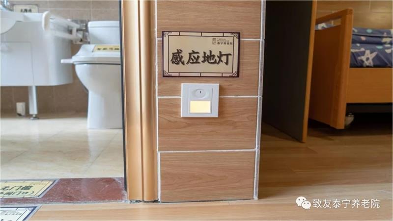 广州荔湾区星级养老院怎么收费