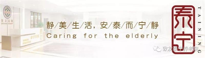 广州养老院和敬老院有啥区别