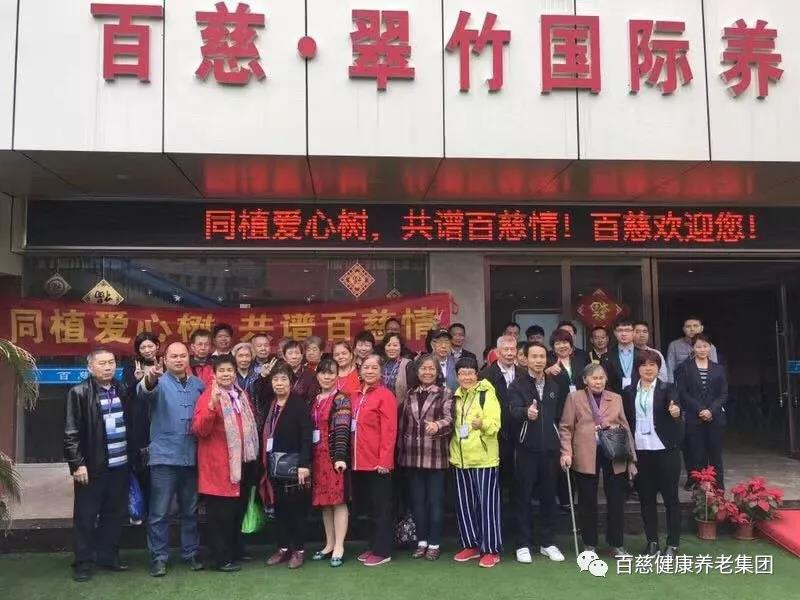 广州老年人养老的地方叫什么地方