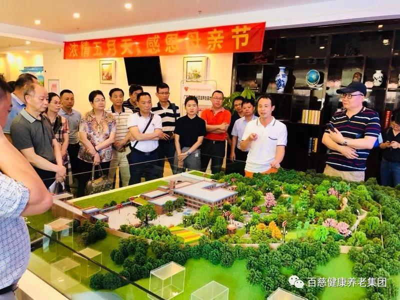 广州大型养老院一览表