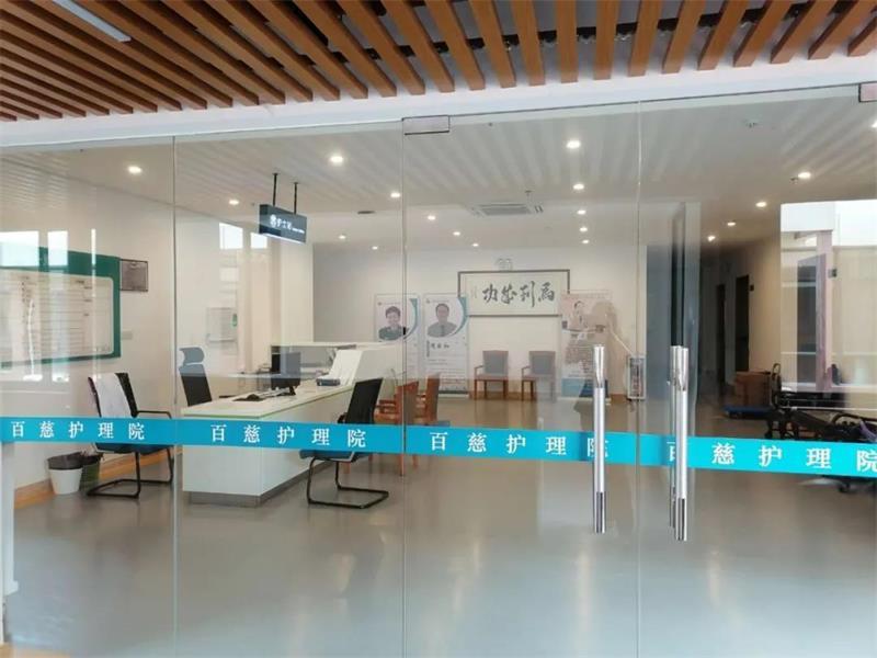 广州市寿养老院