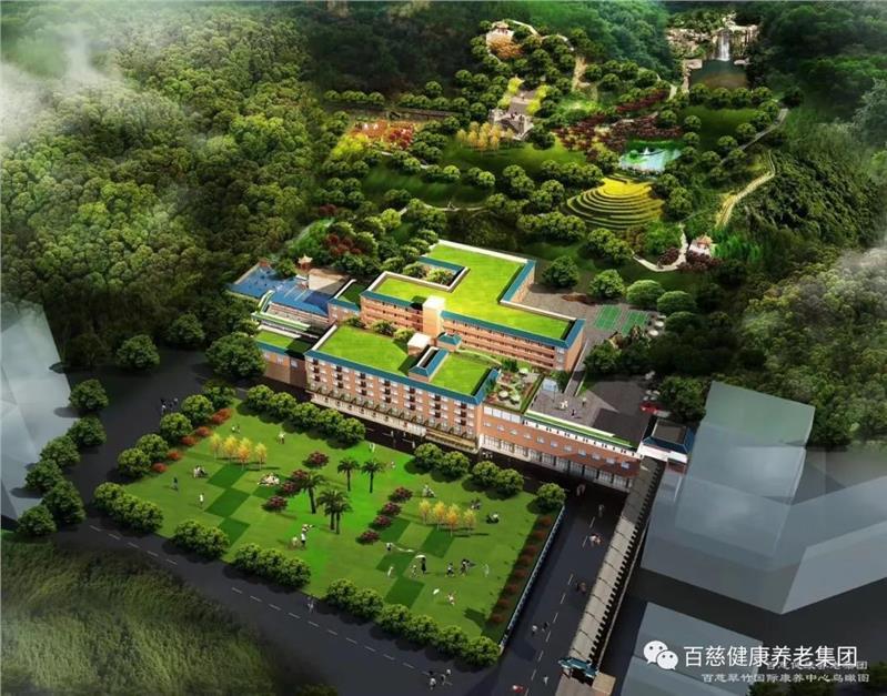 广州公益养老院