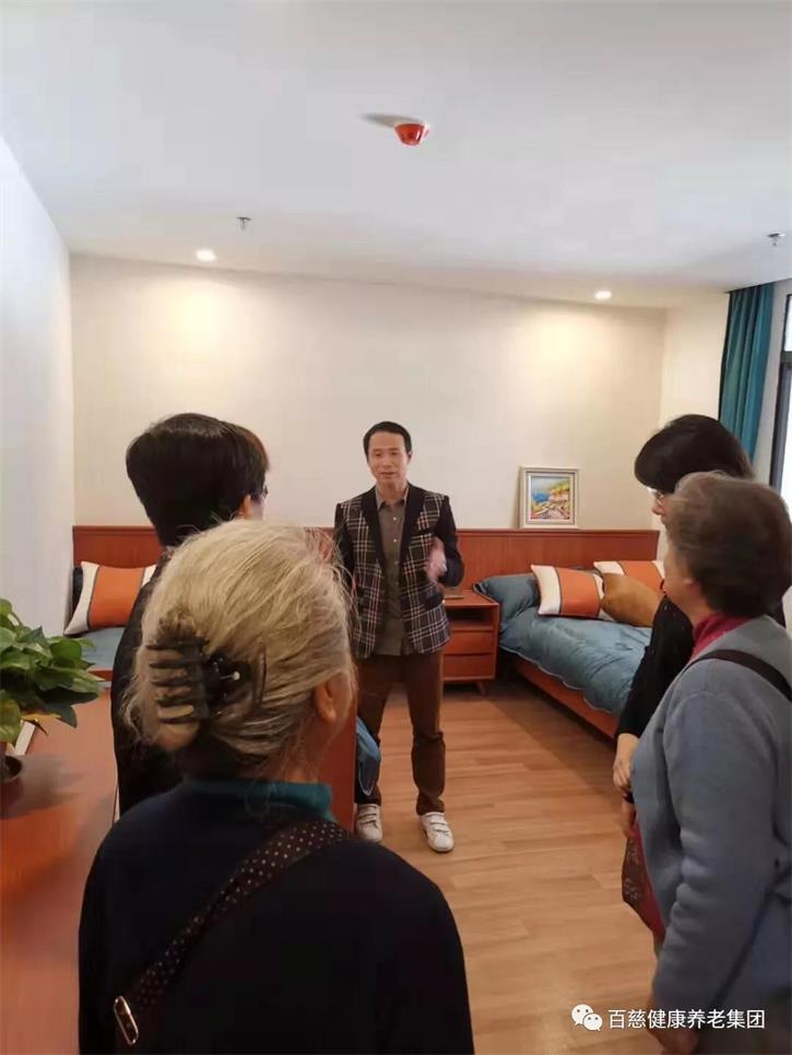 广州养老院家具
