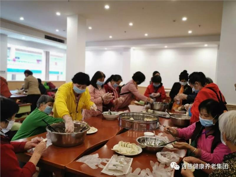 广州佛教养老院
