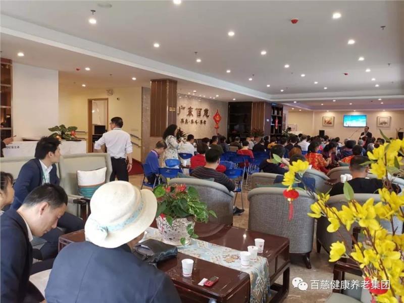 广州连锁养老院