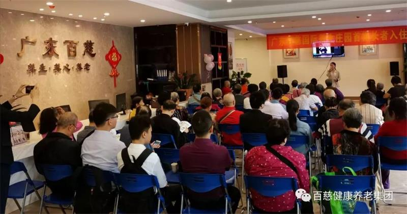 广州养老驿站服务收费标准老人院