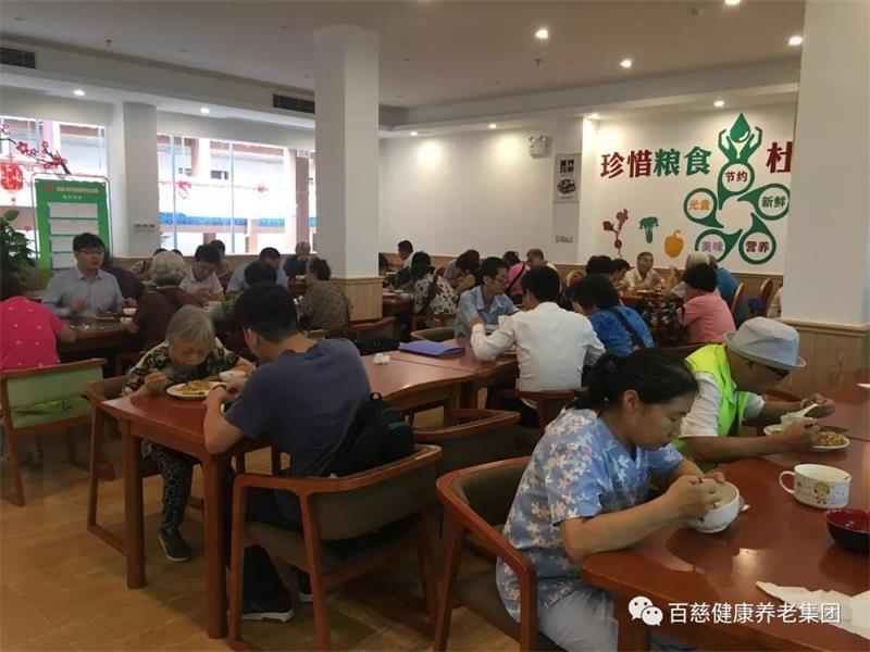 广州市番禺区的养老院
