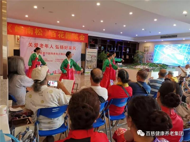 广州一般养老院价
