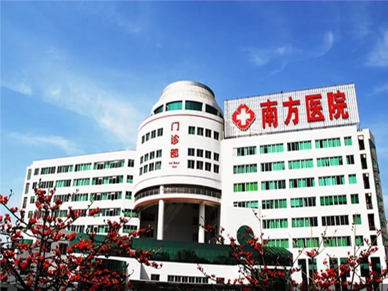 广州养老院网址